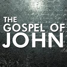 gospel_of_john_logo3