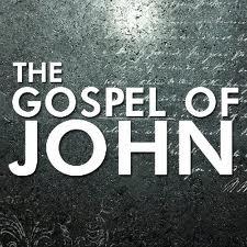 gospel_of_john_logo3