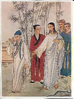 ChineseJesus-rich-man